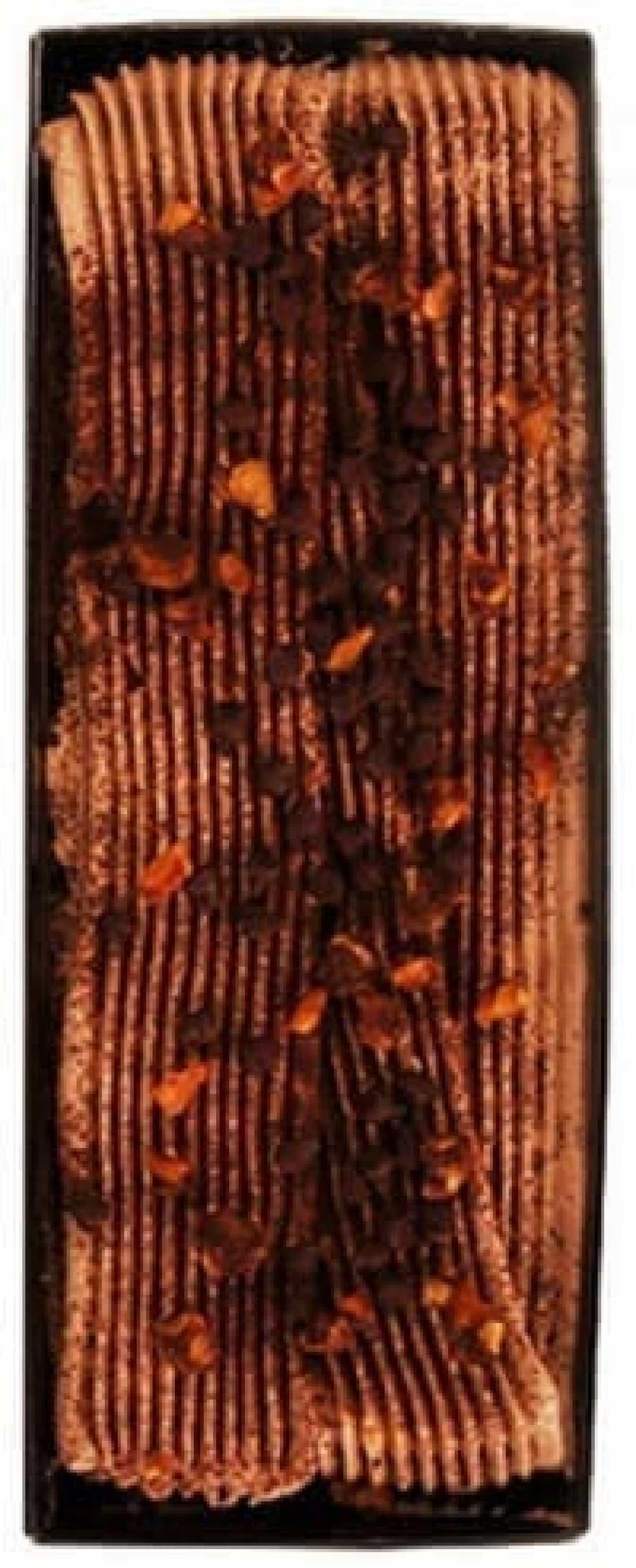 ファミリーマート「窯焼きショコラケーキ」
