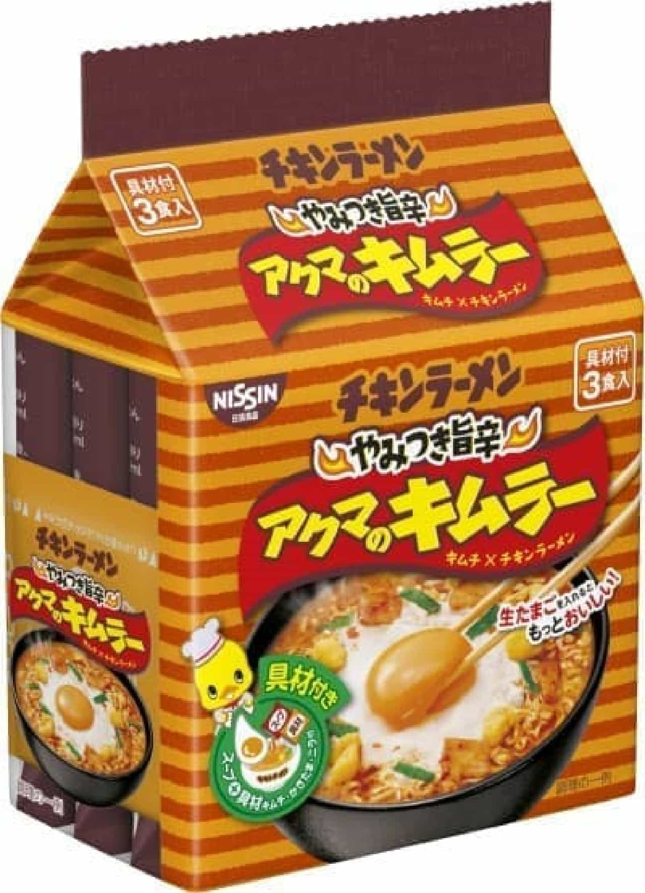 日清食品「チキンラーメン 具付き3食パック アクマのキムラー」