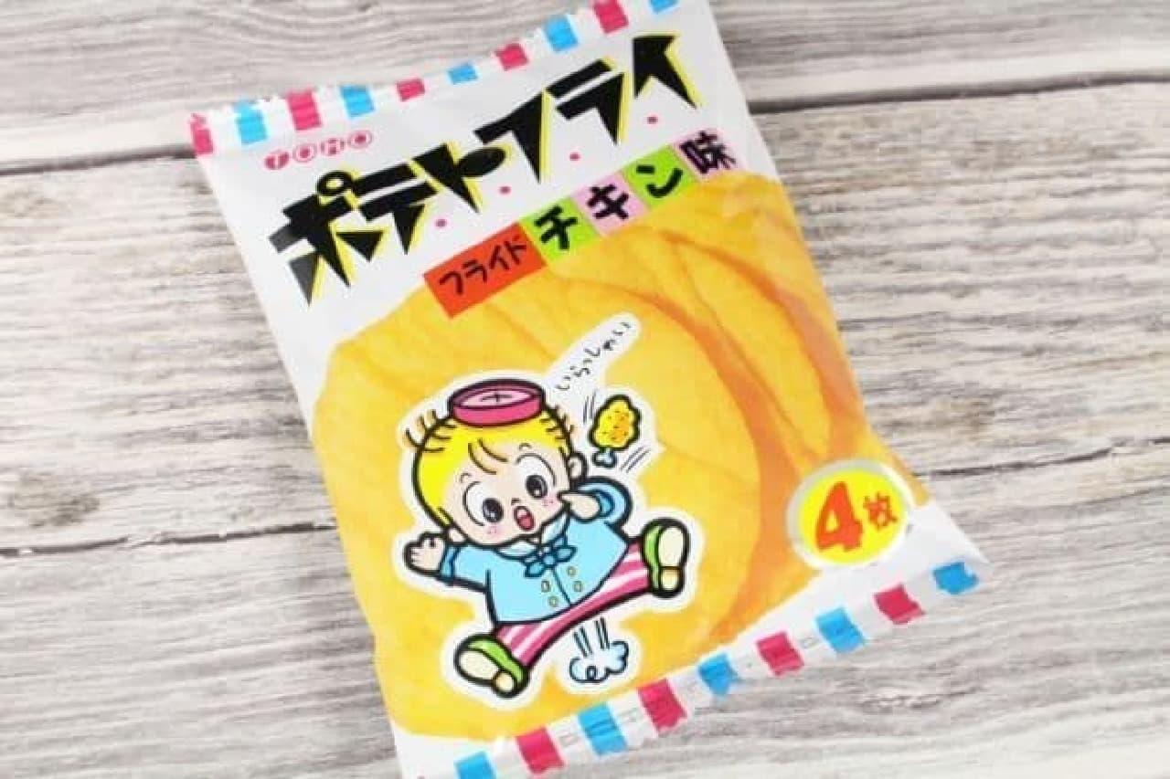 東豊製菓から販売されている「ポテトフライ」