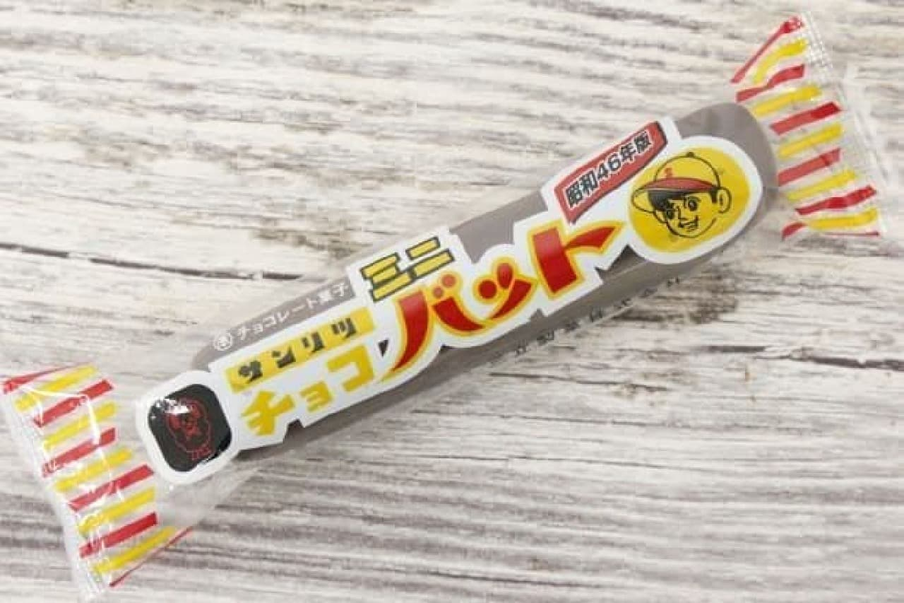 箱入りの「ミニチョコバット(税込108円)」は、ミニサイズのチョコバットが5本入ったもの