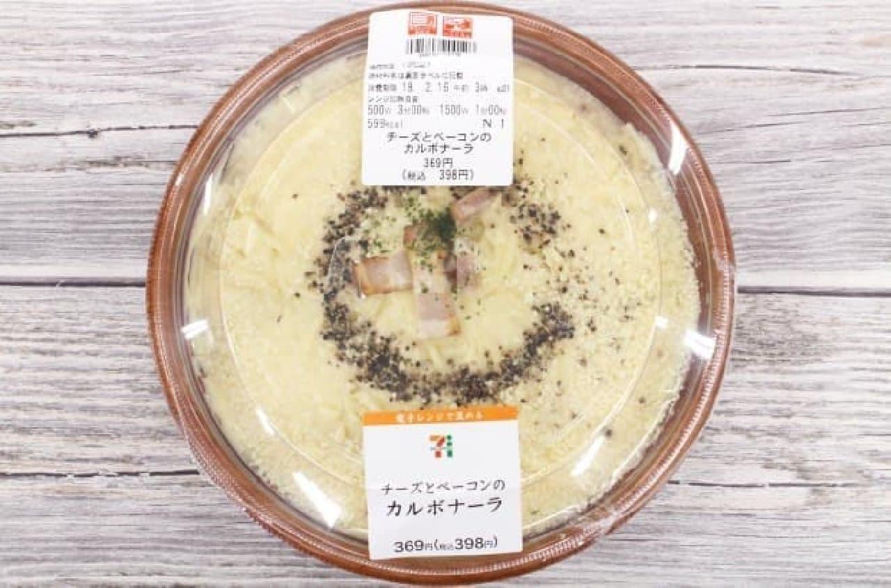 セブン-イレブン「チーズとベーコンのカルボナーラ」