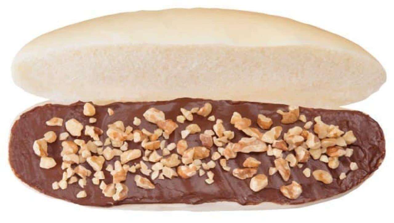 コメダ謹製 やわらかシロコッペ「チョコ&ナッツ」