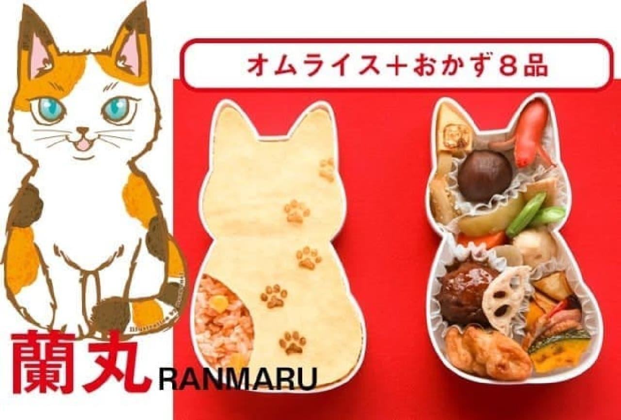 小田急百貨店新宿店「猫の日スペシャル弁当」