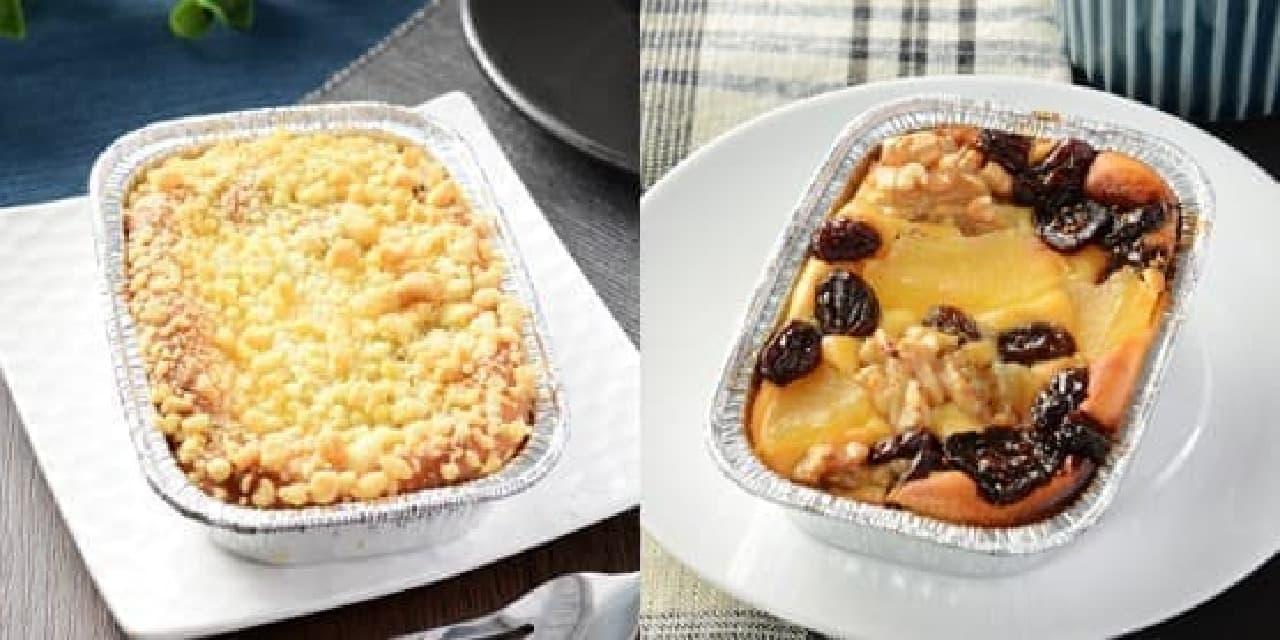 ナチュラルローソン「横濱プレミアムチーズケーキ」と「果実のプレミアムチーズケーキ」