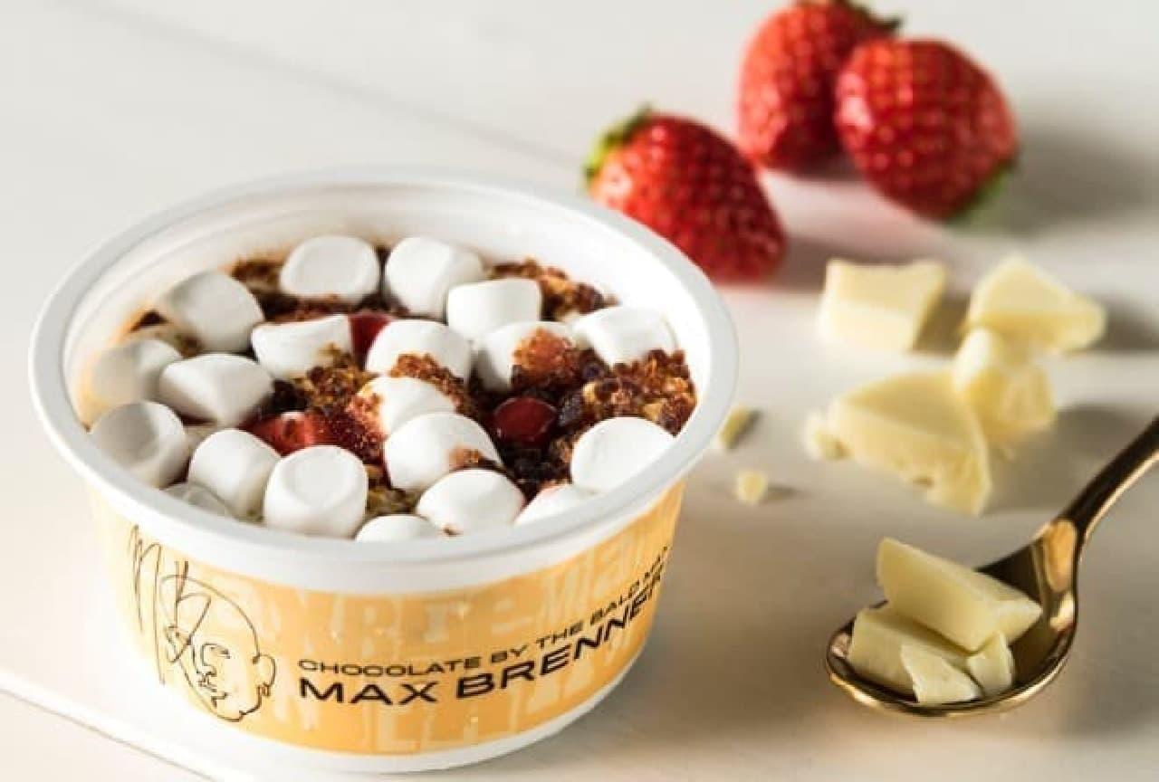 セブン-イレブン「マックス ブレナー ストロベリーホワイトチョコレートチャンクアイスクリーム」