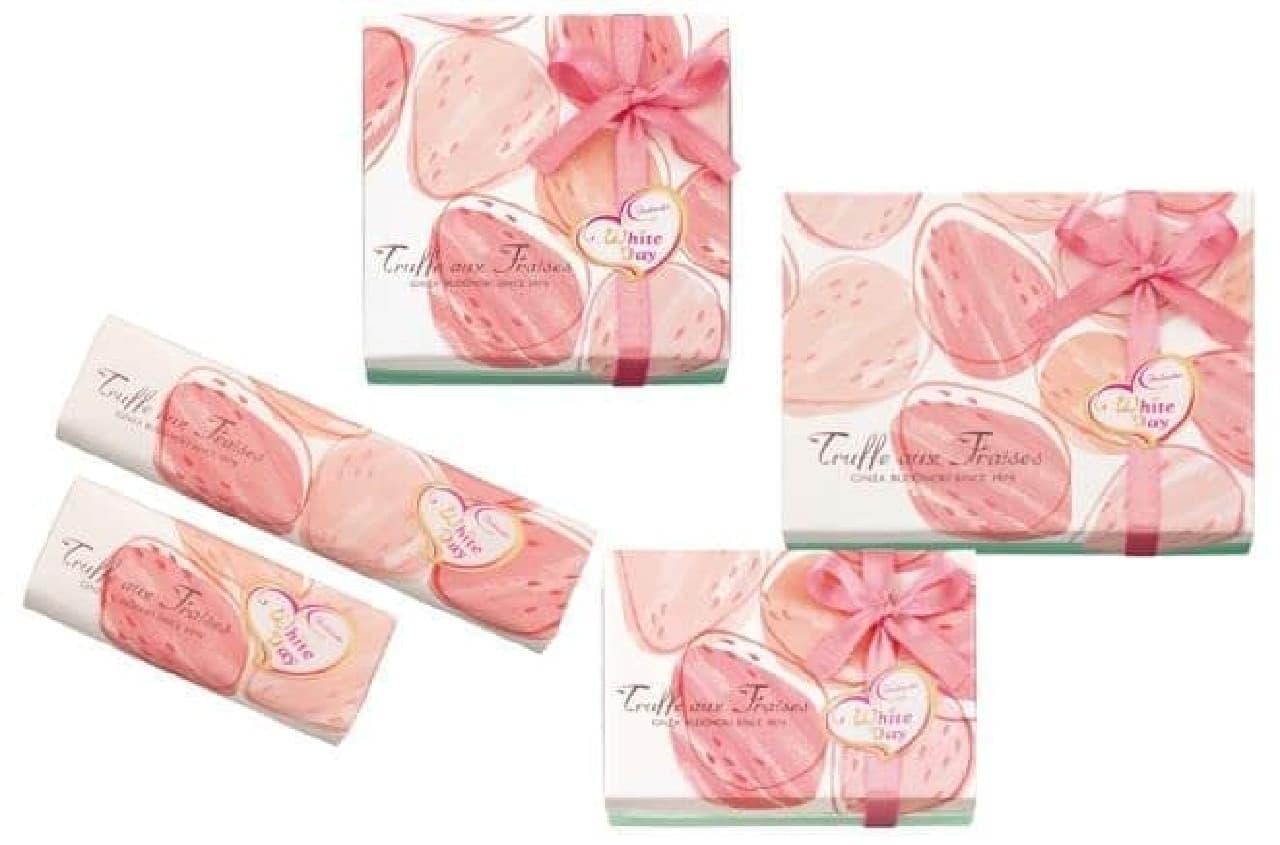 「苺のトリュフ」は、銀のぶどうが毎年ホワイトデーシーズンにだけ作っている春の限定品