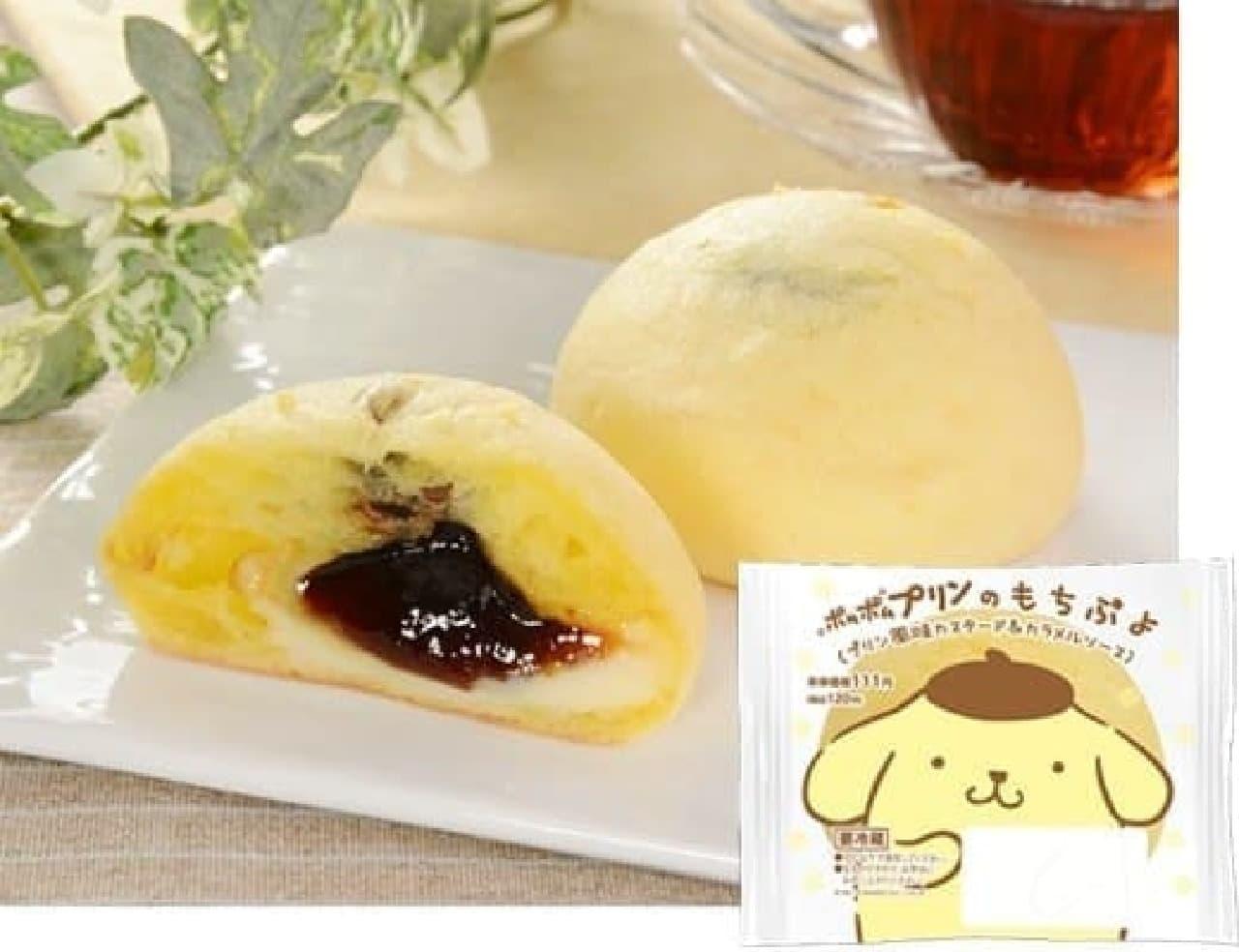 ローソン「ポムポムプリンのもちぷよ(プリン風味カスタード&カラメルソース)」
