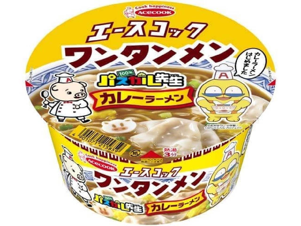 「ワンタンメンどんぶり カレーラーメン」は、『コロコロコミック』で連載中の『100%パスカル先生』とコラボレーションしたカップ麺