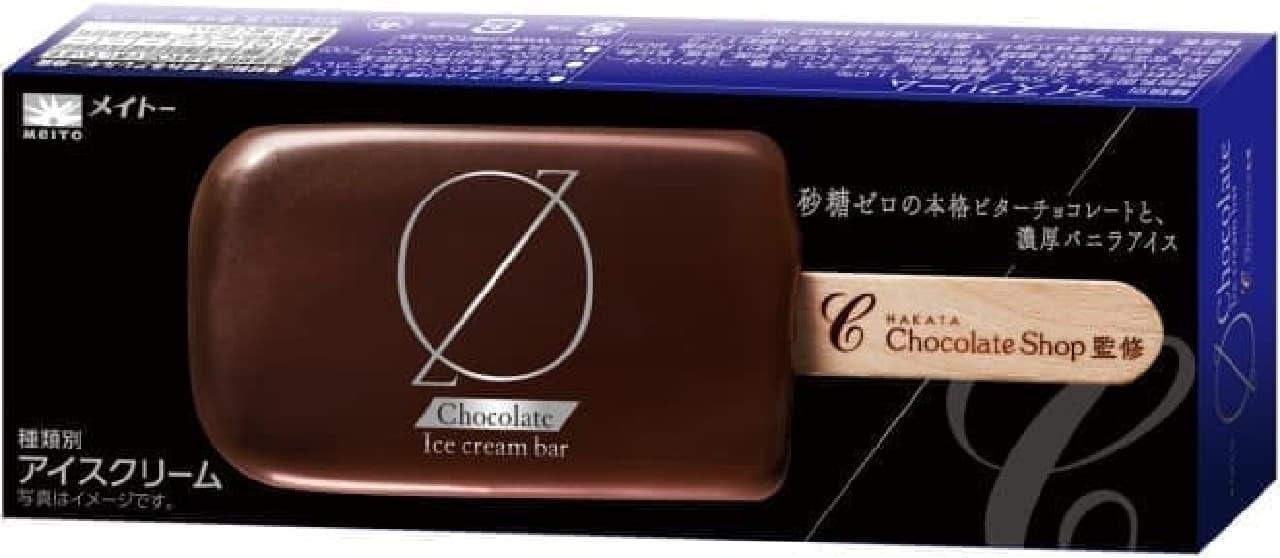 協同乳業「チョコレートアイスクリームバー」
