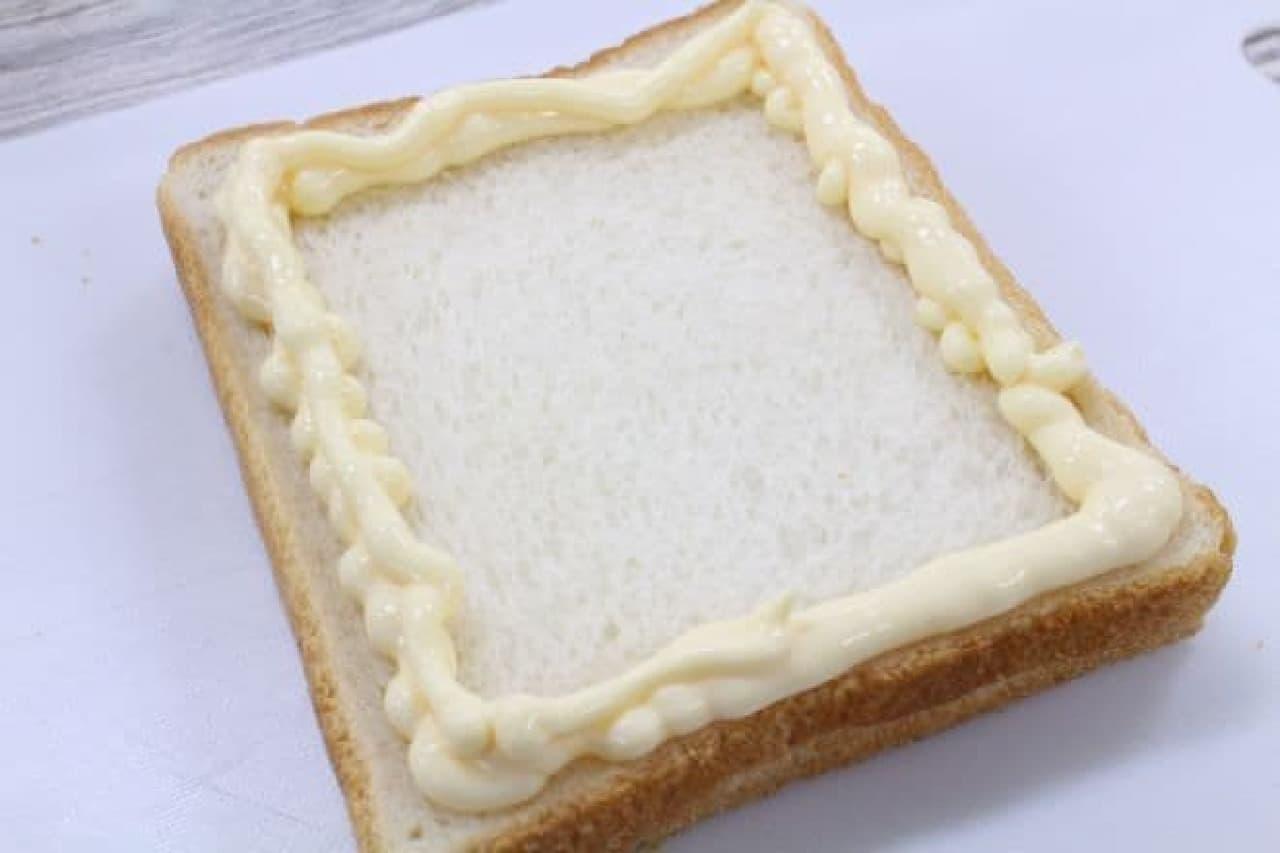 食パンにマヨネーズで土手を作る