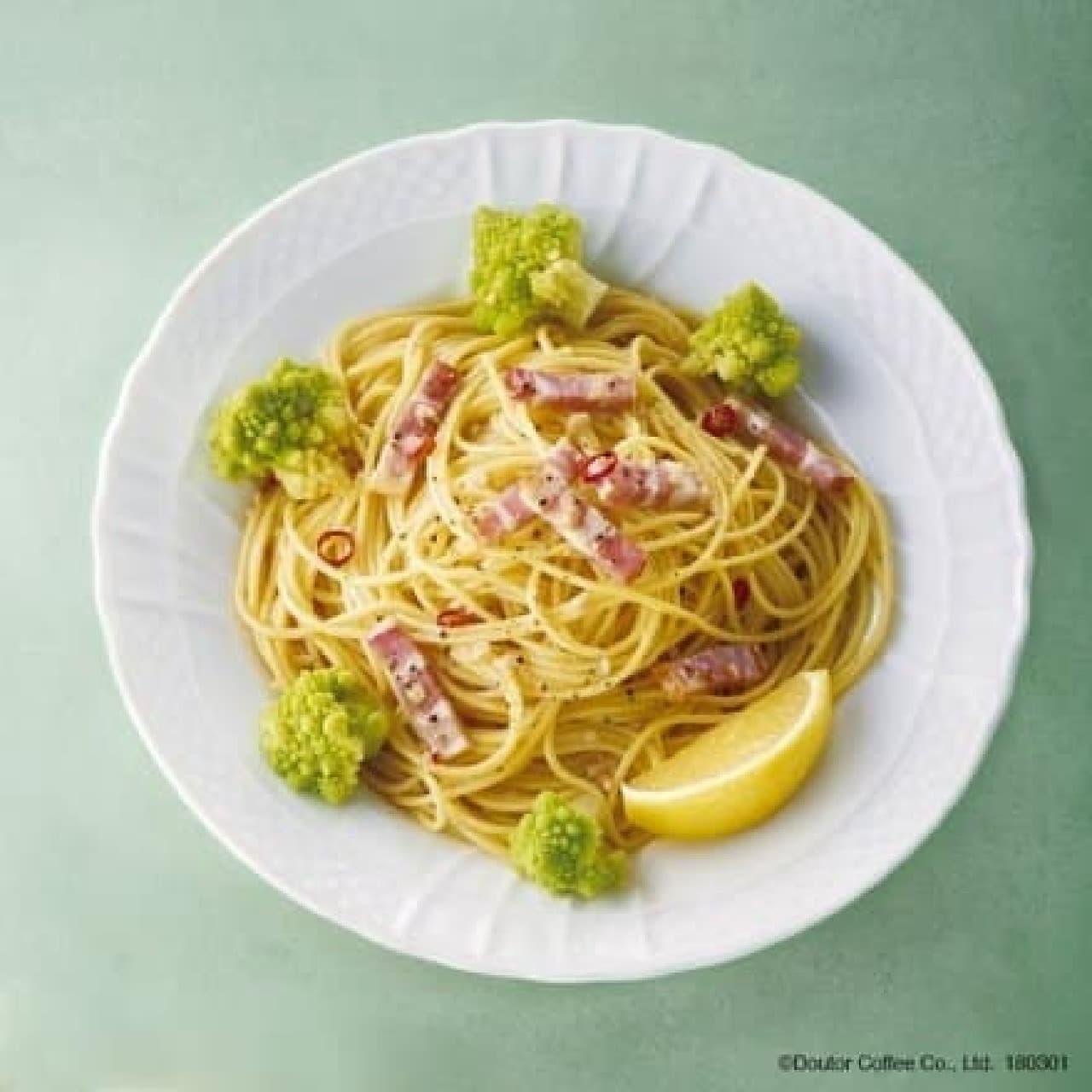 エクセルシオール カフェ「パスタ ロマネスコとベーコンのアーリオ・オーリオ ~レモンを添えて~」