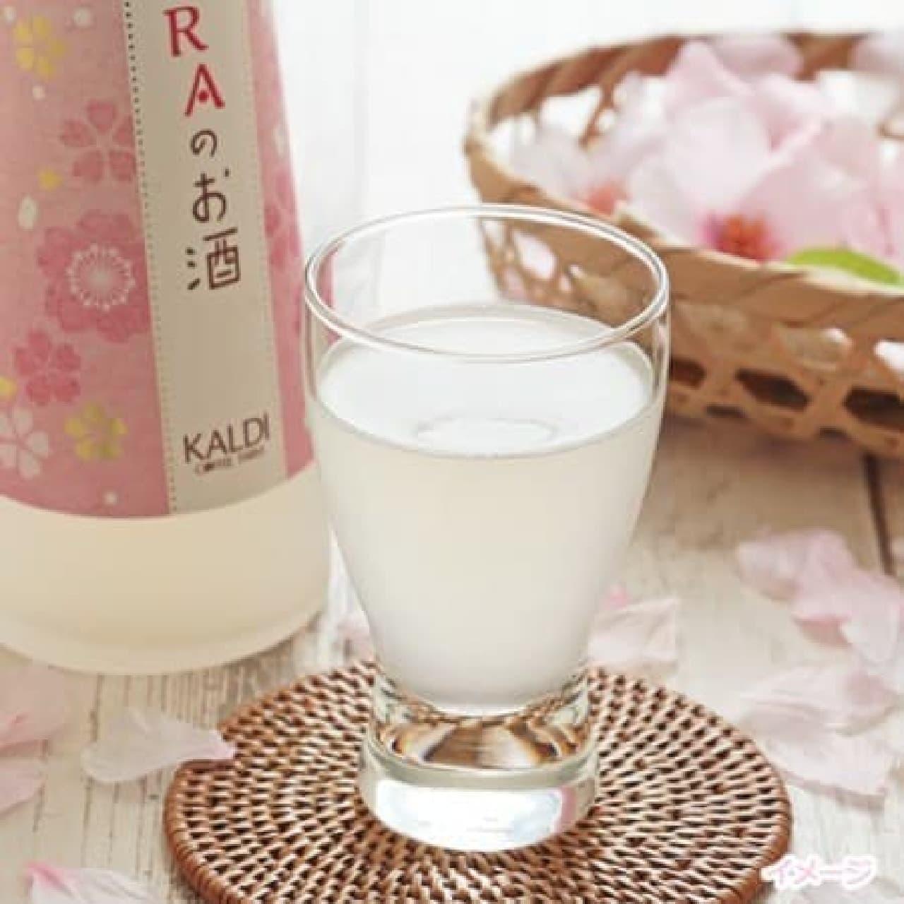 カルディ「ぷちしゅわ SAKURAのお酒」