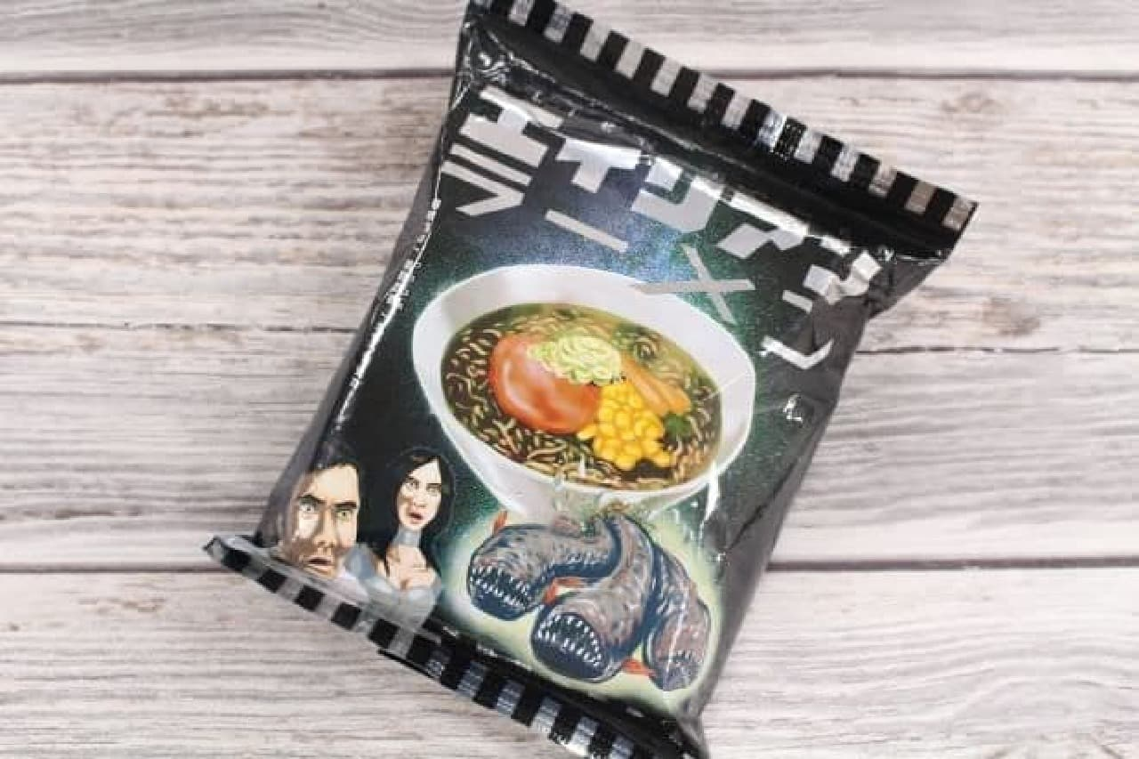 「エイリアンラーメン」は、有明海産の「ワラスボ」を使用したインスタント麺