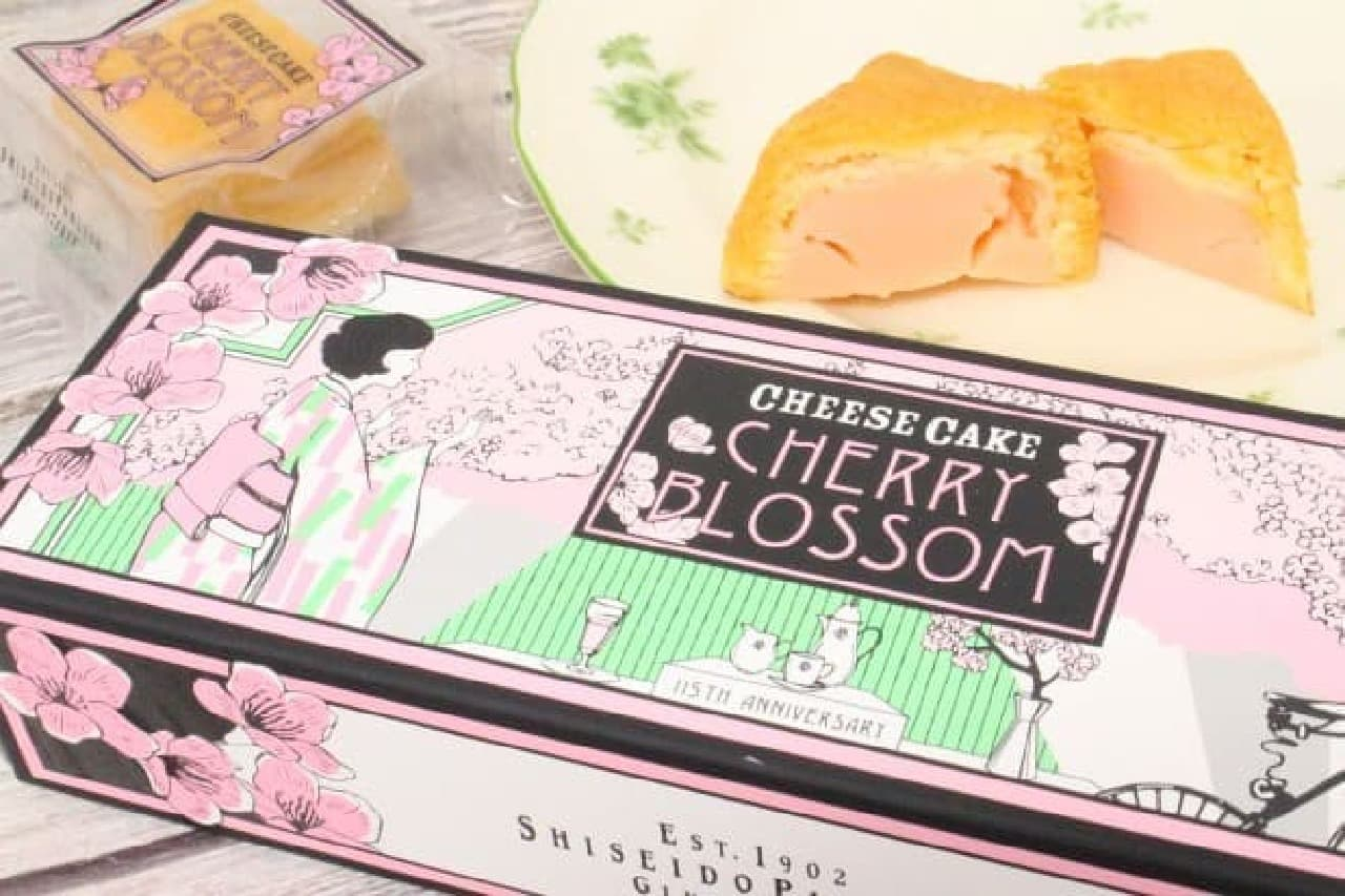 資生堂パーラー「春のチーズケーキ(さくら味)」