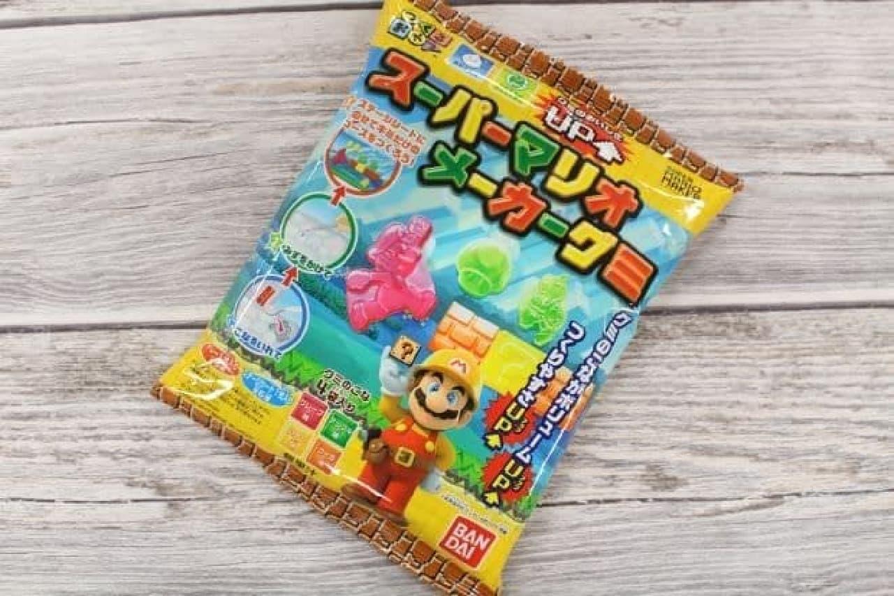 「つくるおやつ スーパーマリオメーカーグミ」は、任天堂の人気ゲーム『スーパーマリオメーカー』がモチーフになったグミキット