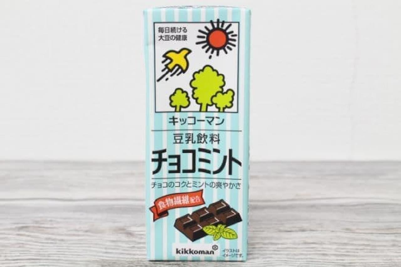 チョコミントは、チョコレートのコクと爽やかなミントの香りが特徴の豆乳飲料