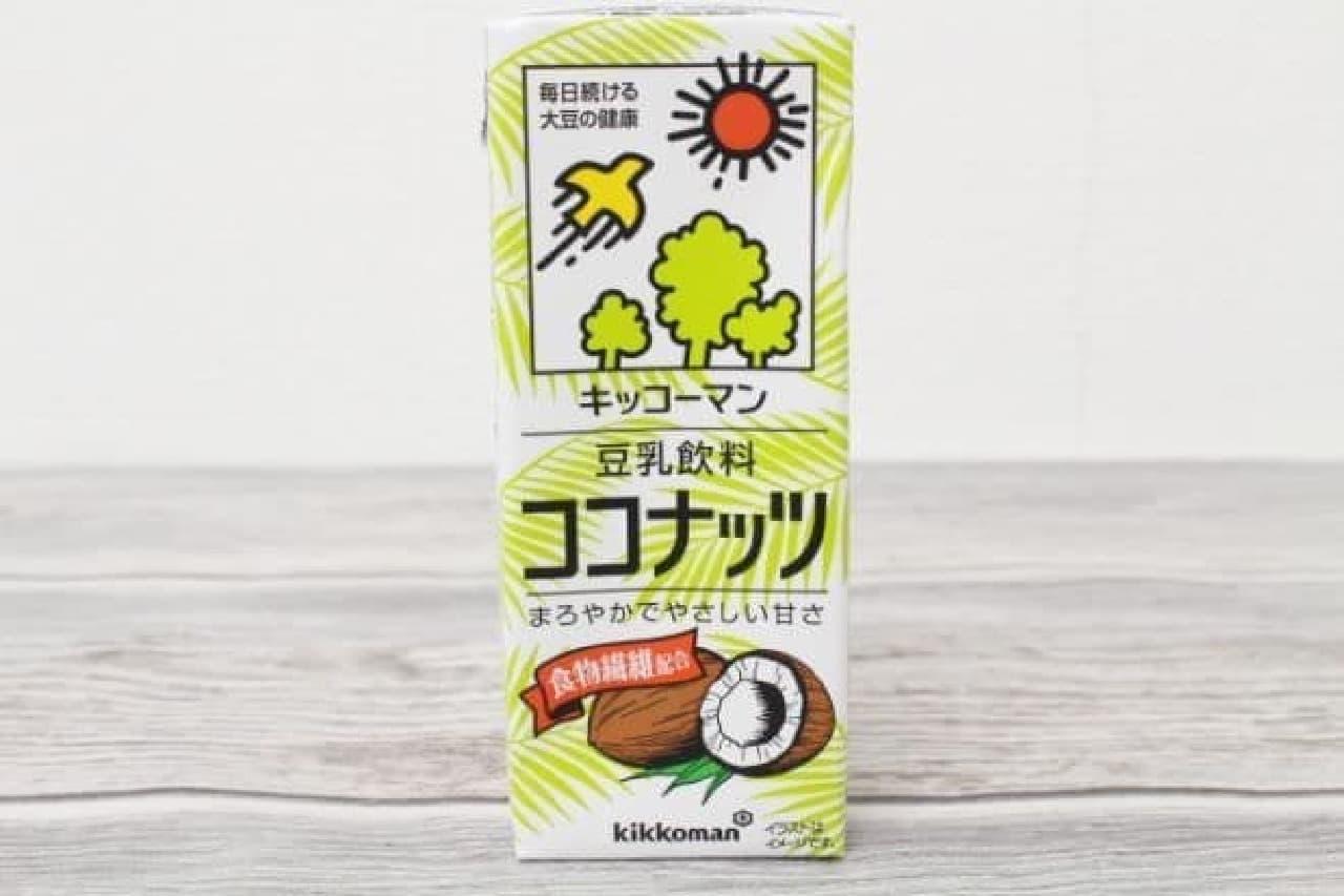 ココナッツは、ココナッツミルクを使ったまろやかな味わいの豆乳飲料