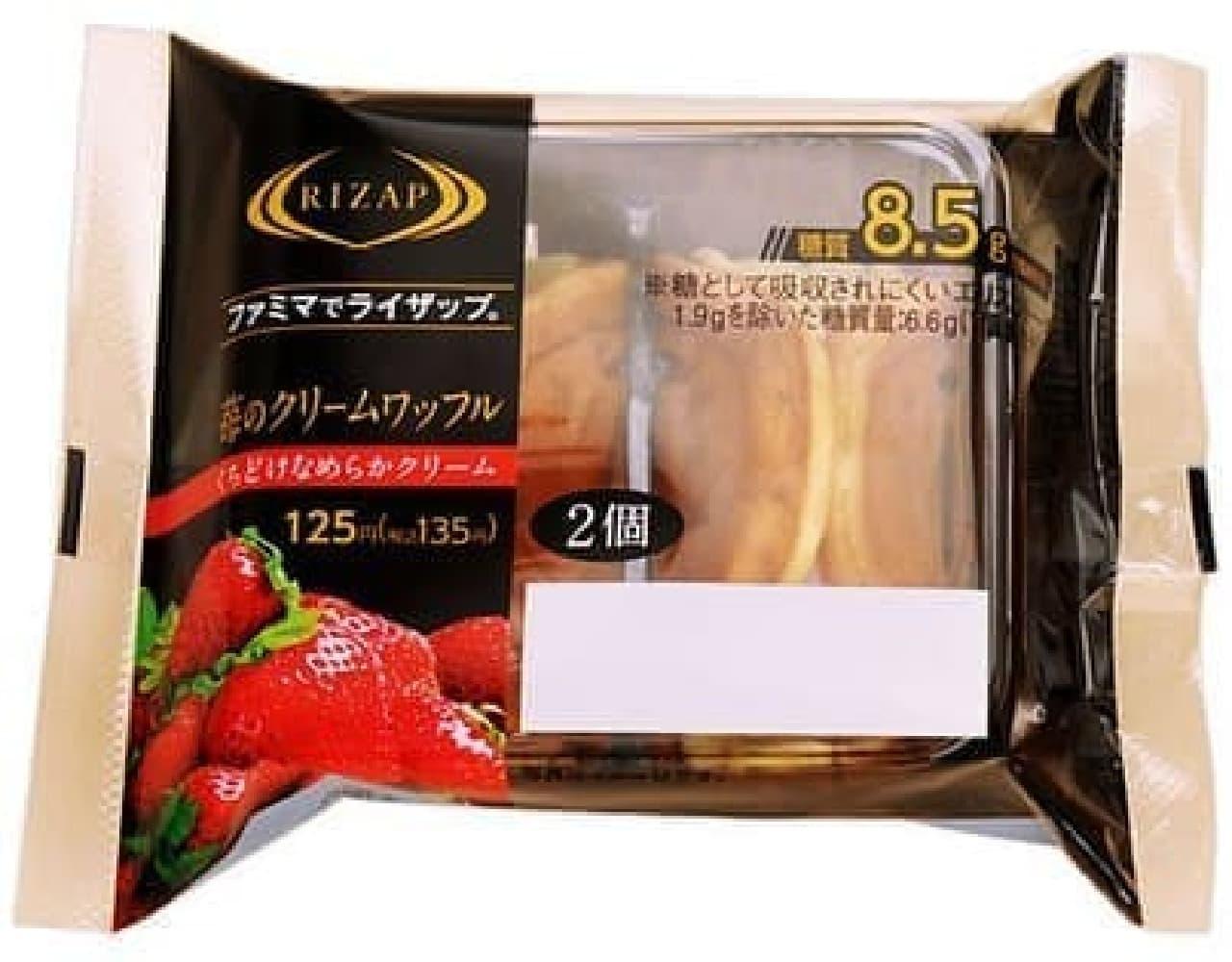 ファミリーマート「RIZAP 苺のクリームワッフル」