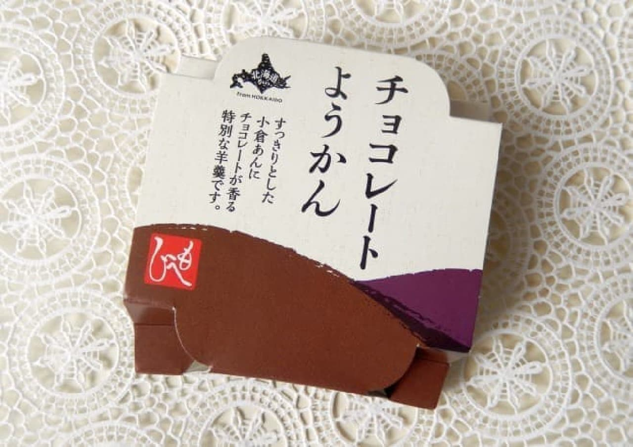 カルディ「チョコレートようかん」