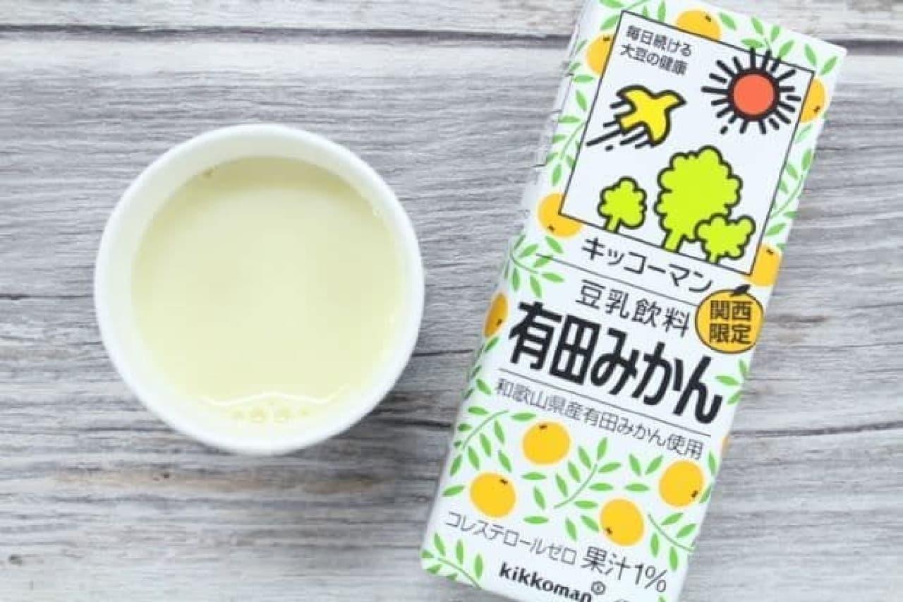 キッコーマン豆乳飲料シリーズ「有田みかん」