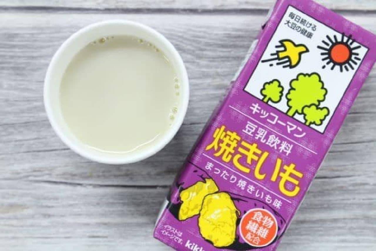 キッコーマン豆乳飲料シリーズ「焼きいも」