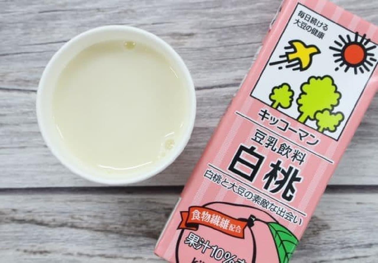 キッコーマン豆乳飲料シリーズ「白桃」