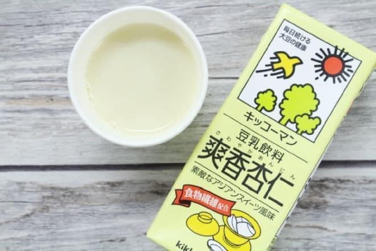 キッコーマン豆乳飲料シリーズ「爽香杏仁」