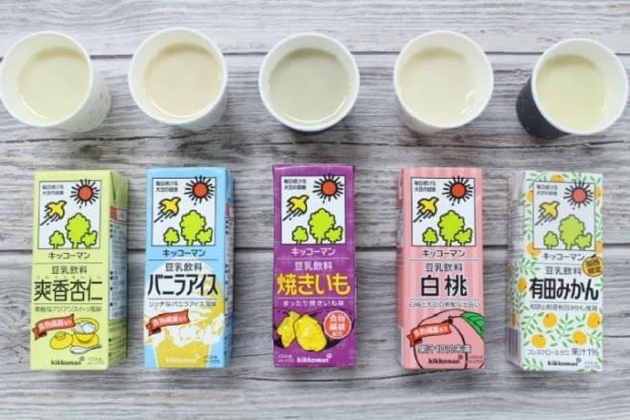 キッコーマン豆乳飲料シリーズ5種