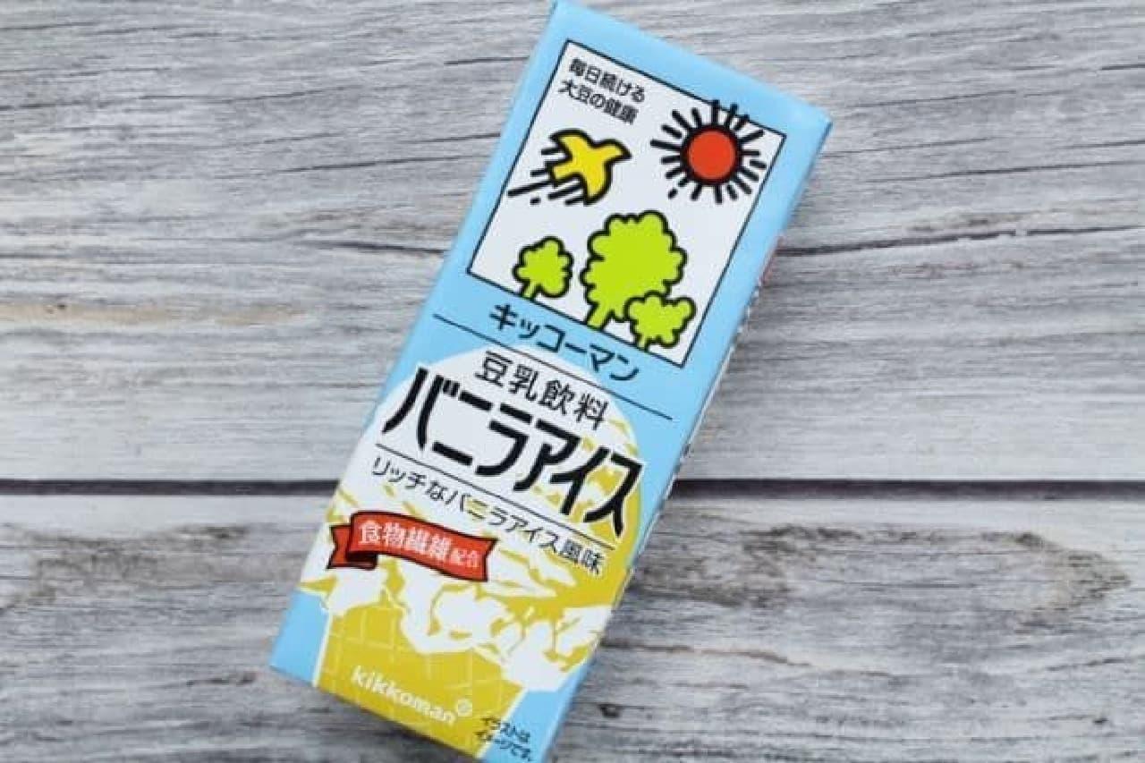 キッコーマン豆乳飲料シリーズ「バニラアイス」