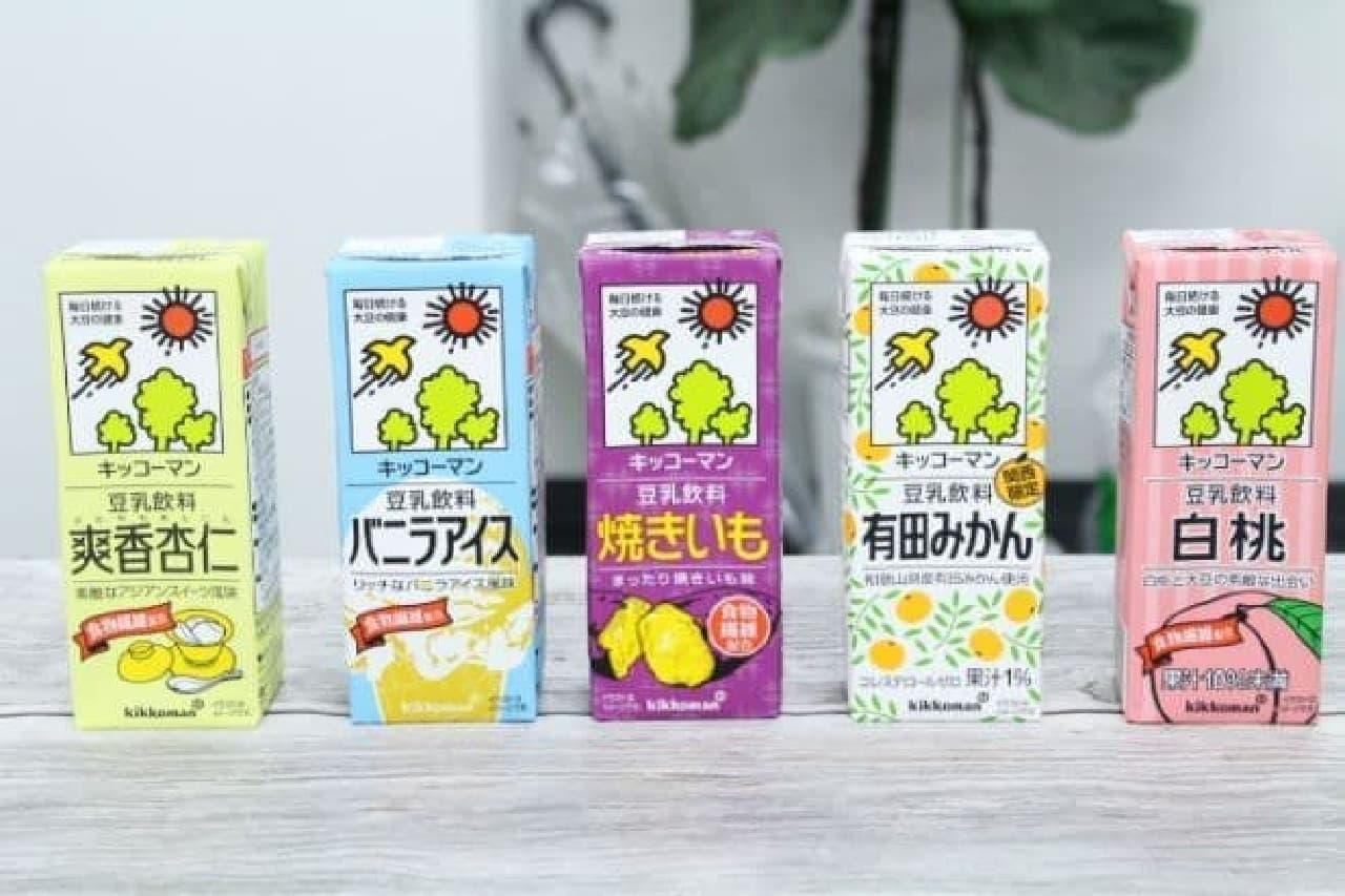 キッコーマン豆乳飲料5種