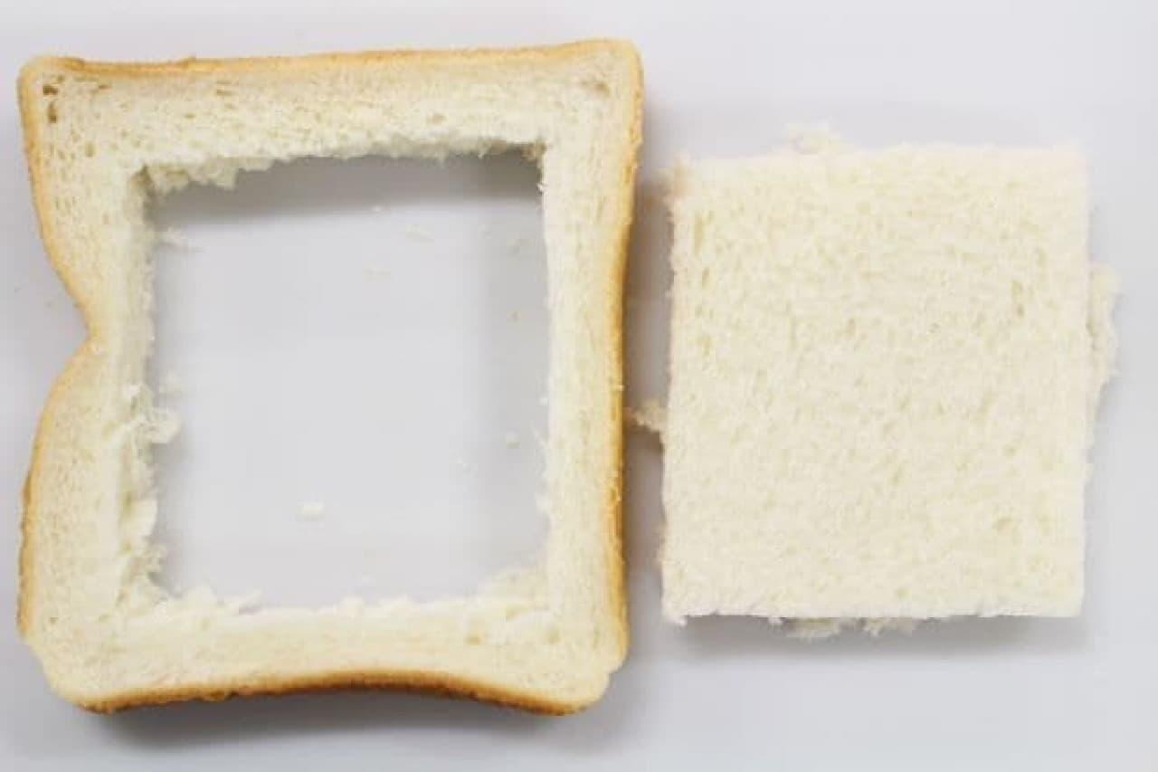 中央をくり抜いた食パン