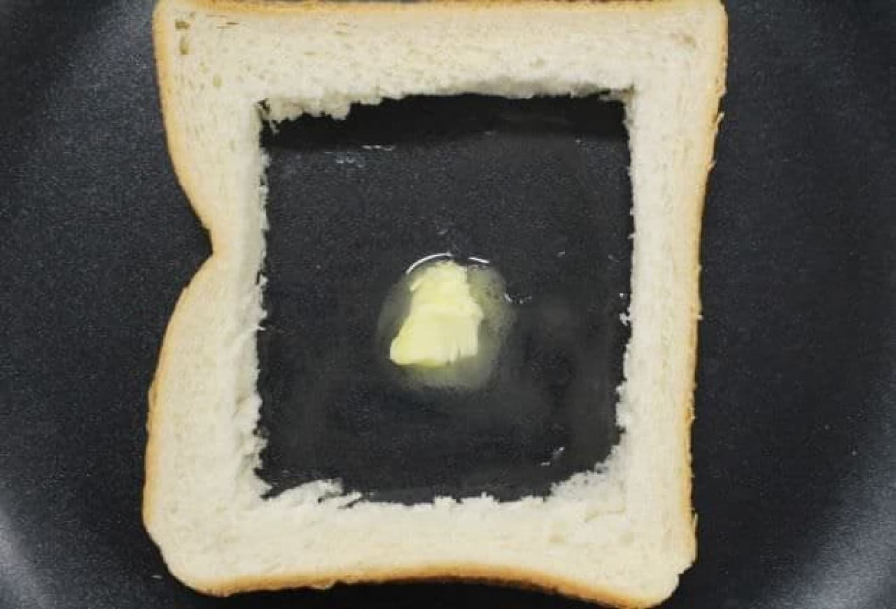 パンの耳の中にバターを落とす
