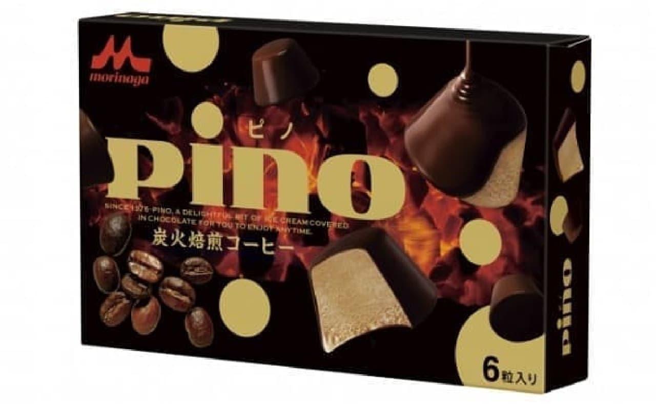 森永乳業「ピノ 炭火焙煎コーヒー」