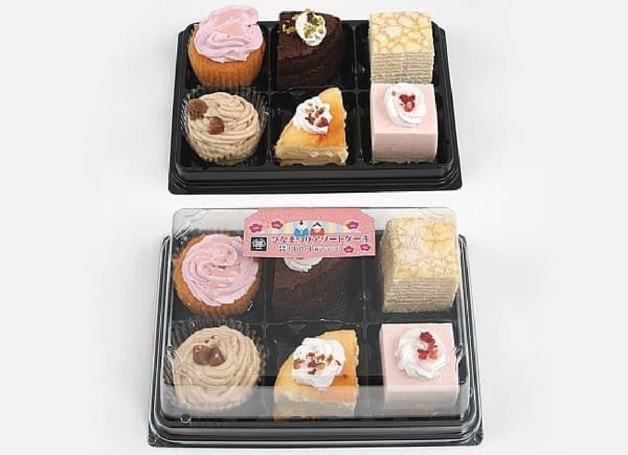 ミニストップ「ひなまつりアソートケーキ」