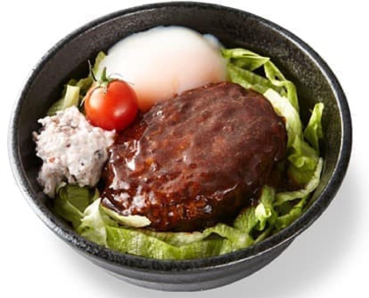 かっぱ寿司「DTH(デミたまハンバーグ丼)」