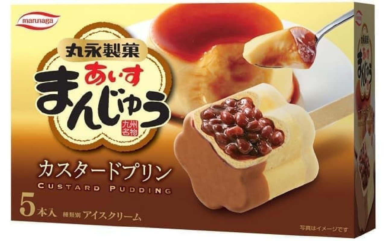 丸永製菓「あいすまんじゅう カスタードプリン」