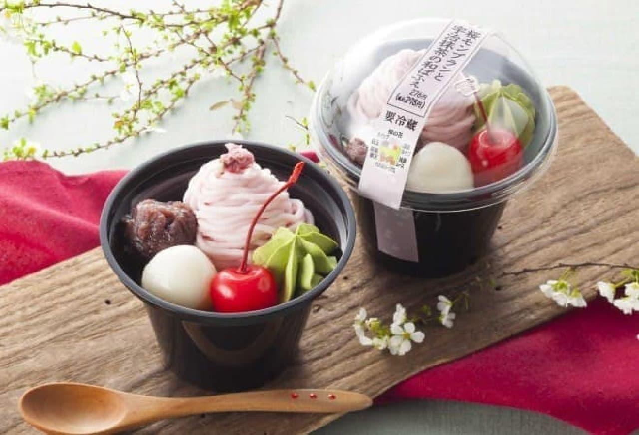 セブン-イレブン「桜モンブランと宇治抹茶の和ぱふぇ」
