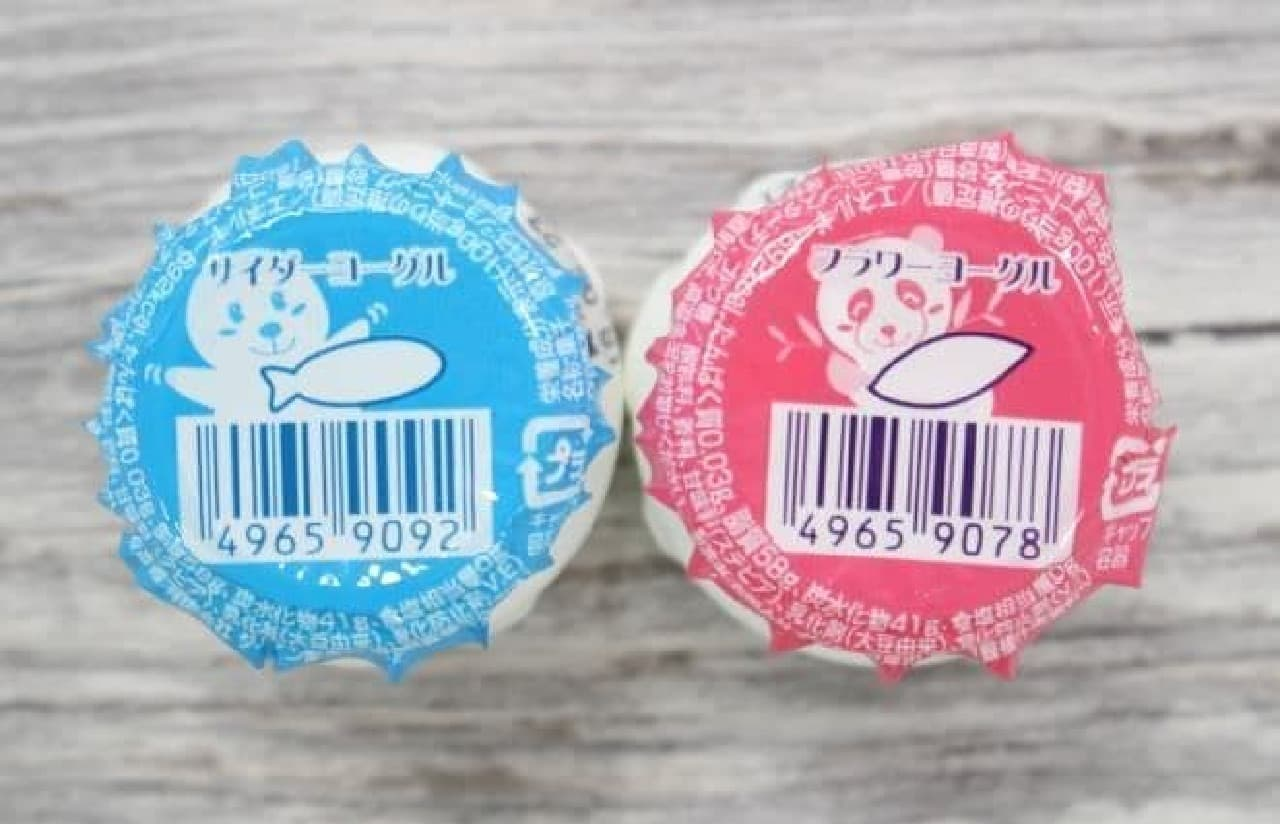 ダイケン製菓所の「ヨーグル」