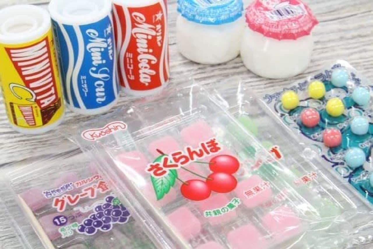 お菓子屋さんで買った駄菓子4種