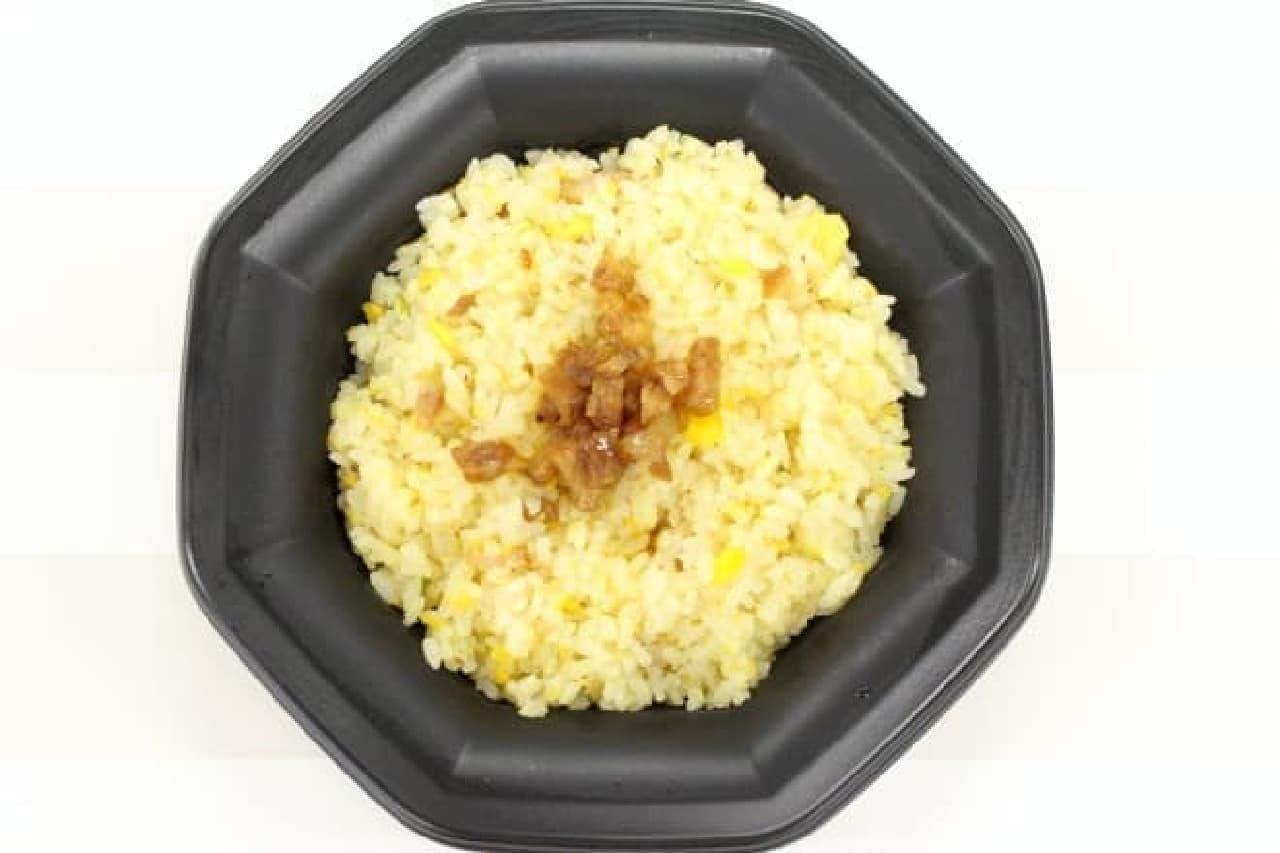 コンビニ「炒飯」を食べ比べ