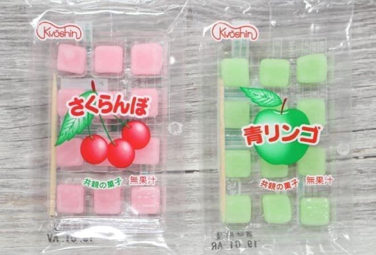 共親製菓の「さくらんぼ餅」と「青リンゴ餅」
