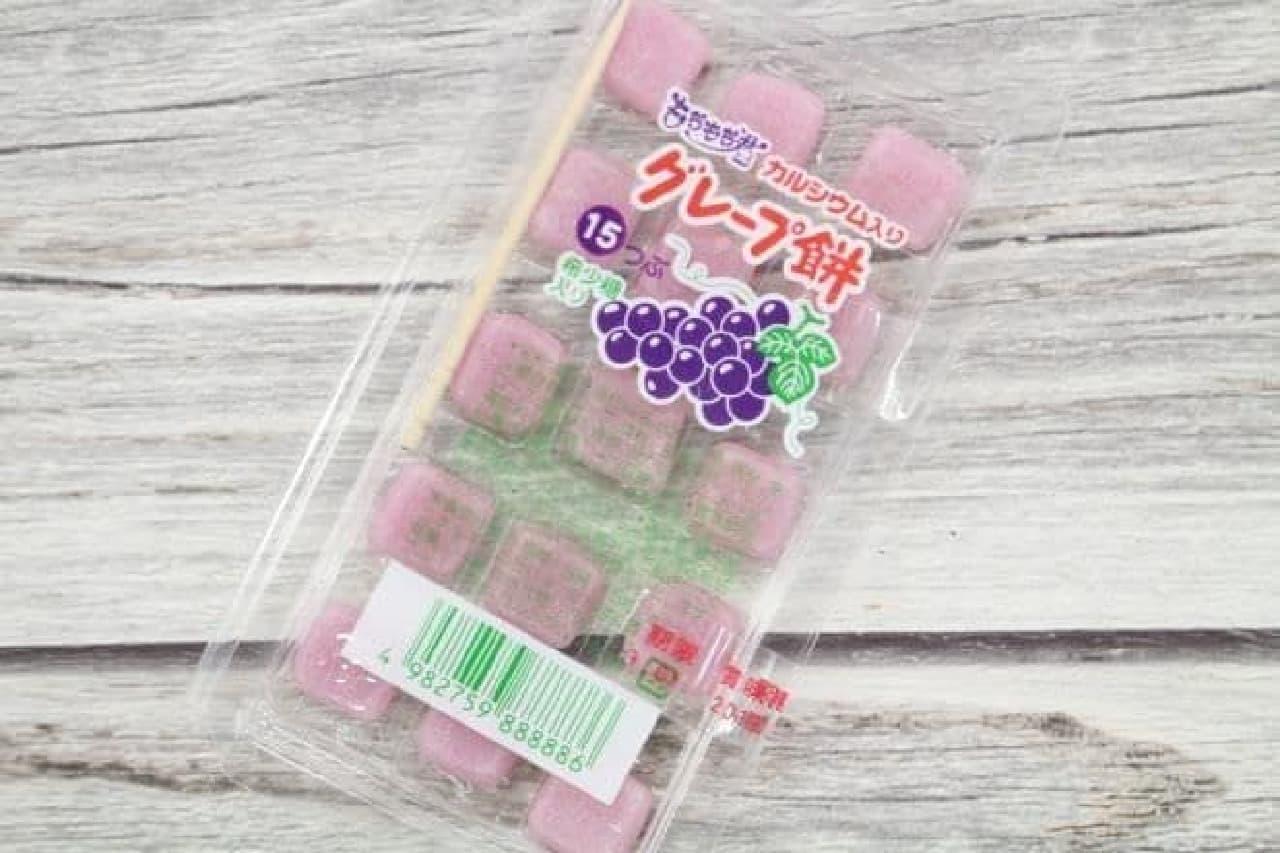 富士製菓の「グレープ餅」