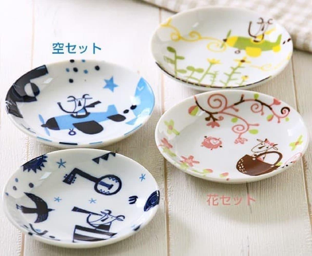 カルディ「ドリップコーヒーアソート&オリジナル豆皿セット」