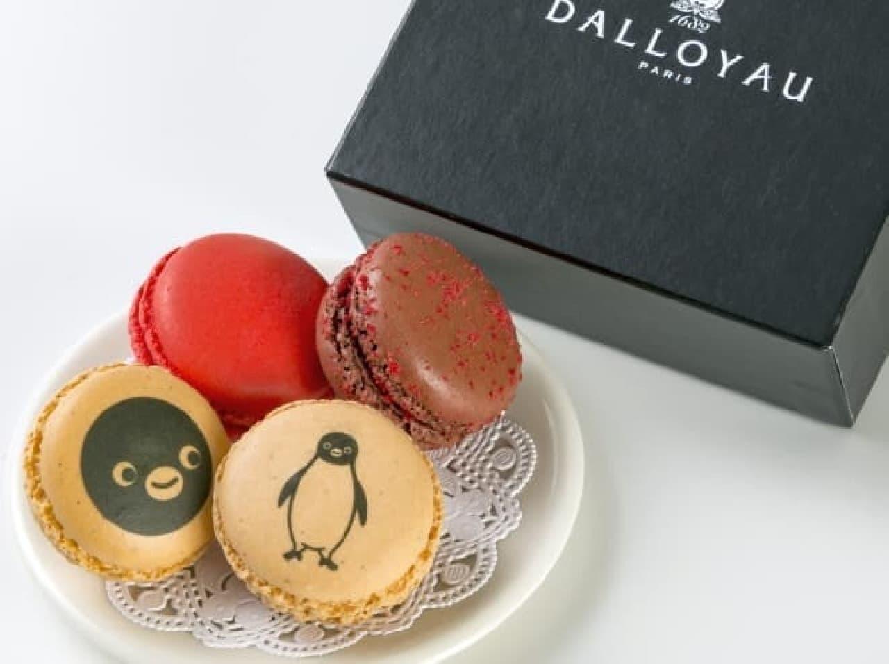 ダロワイヨの「Suicaのペンギン マカロン詰合せ」