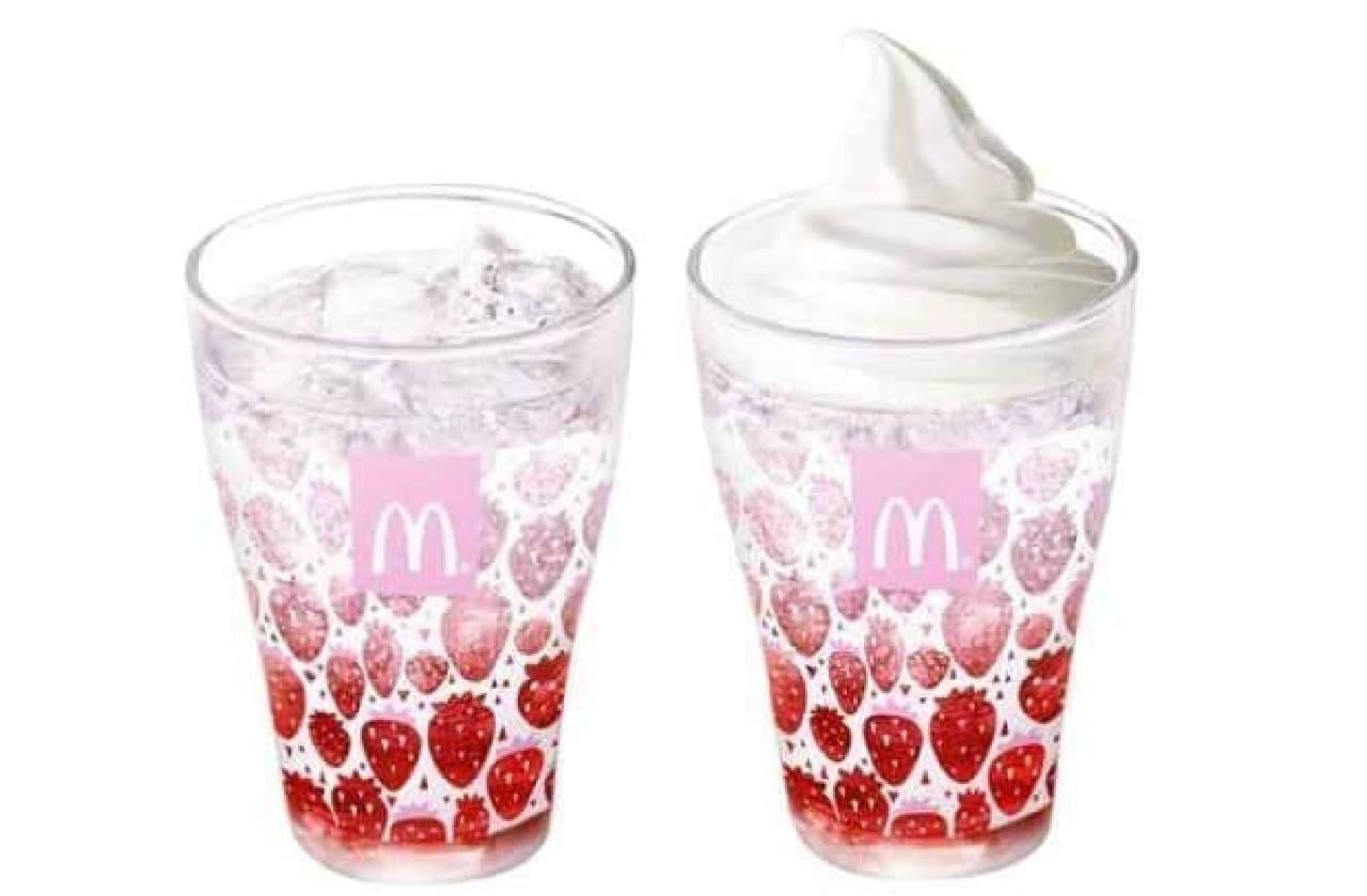 福岡県産あまおうの果汁が使用された「マックフィズ/マックフロート あまおう」