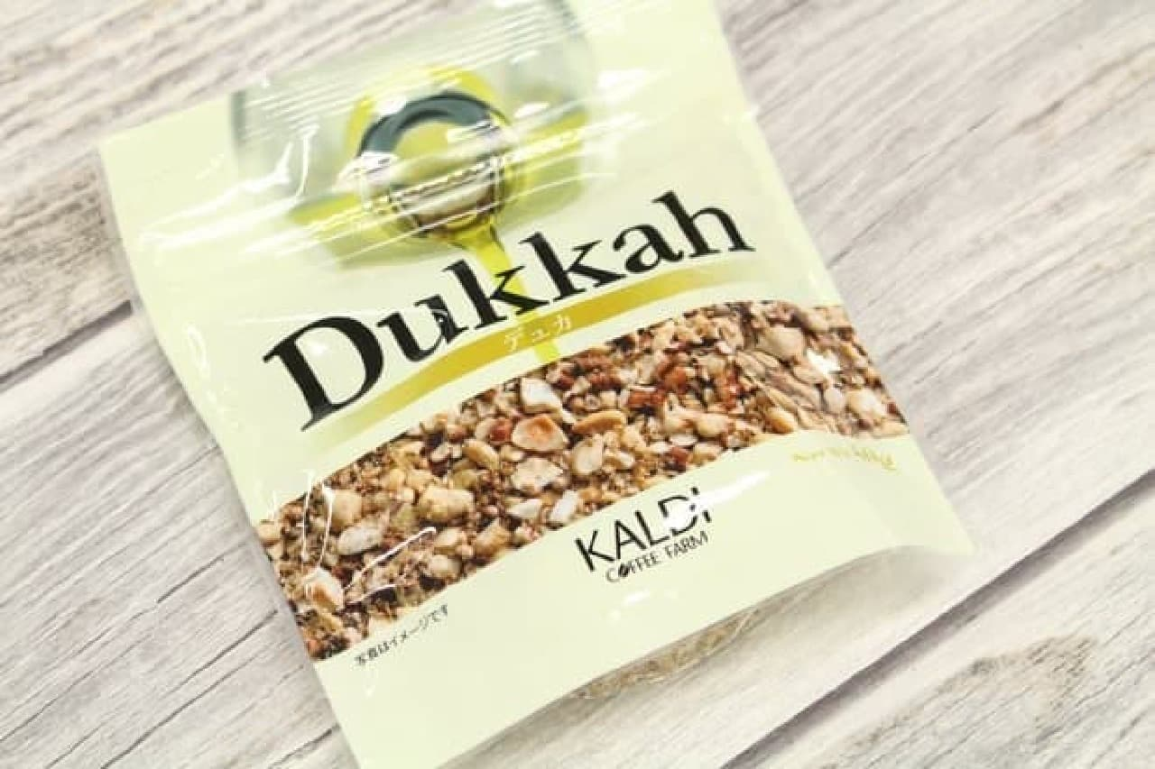 スパイスと砕きナッツを組み合わせた中東発祥のミックススパイス「デュカ」