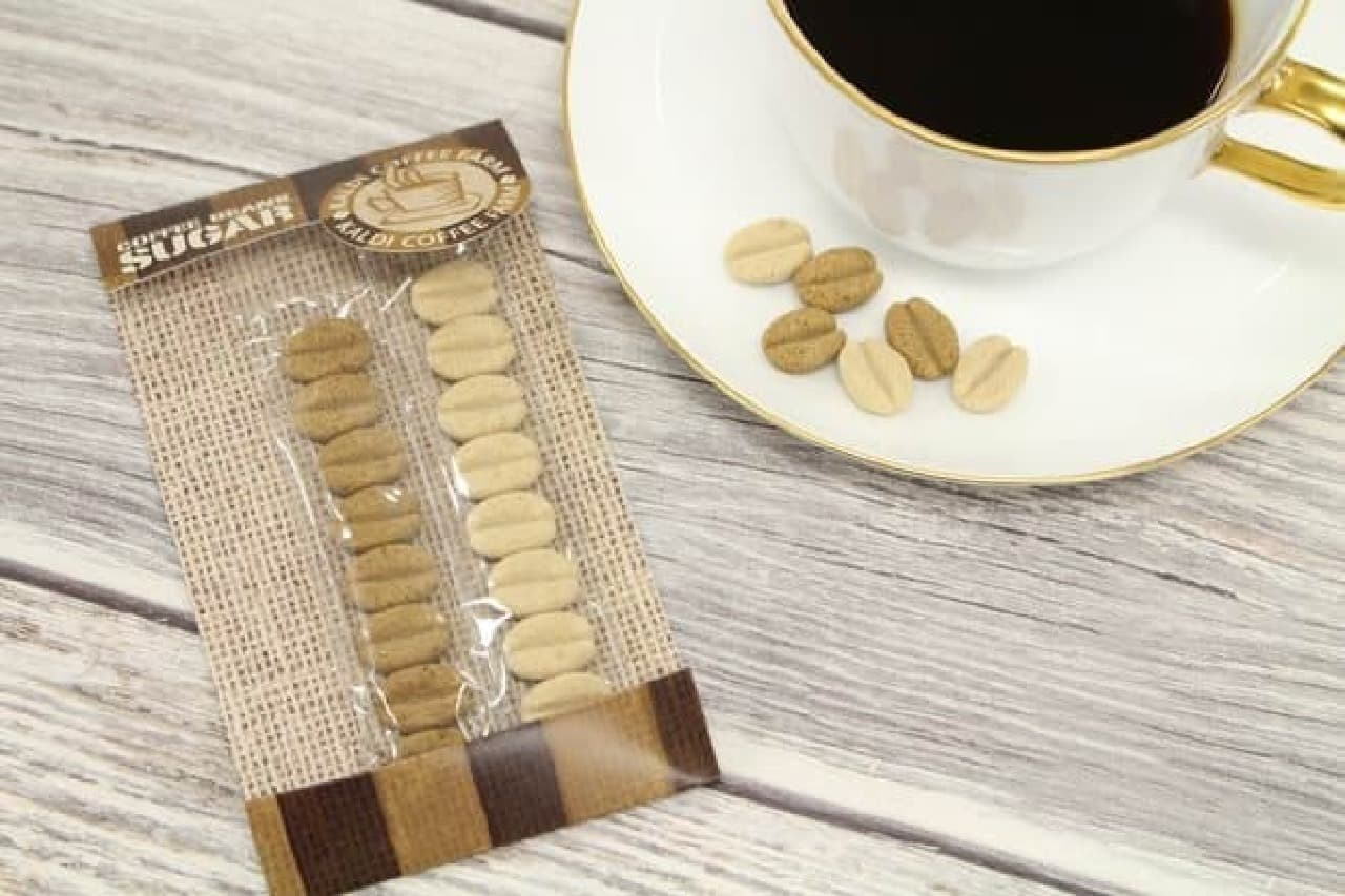 コーヒー豆をかたどった可愛らしいお砂糖、「コーヒービーンズシュガー」