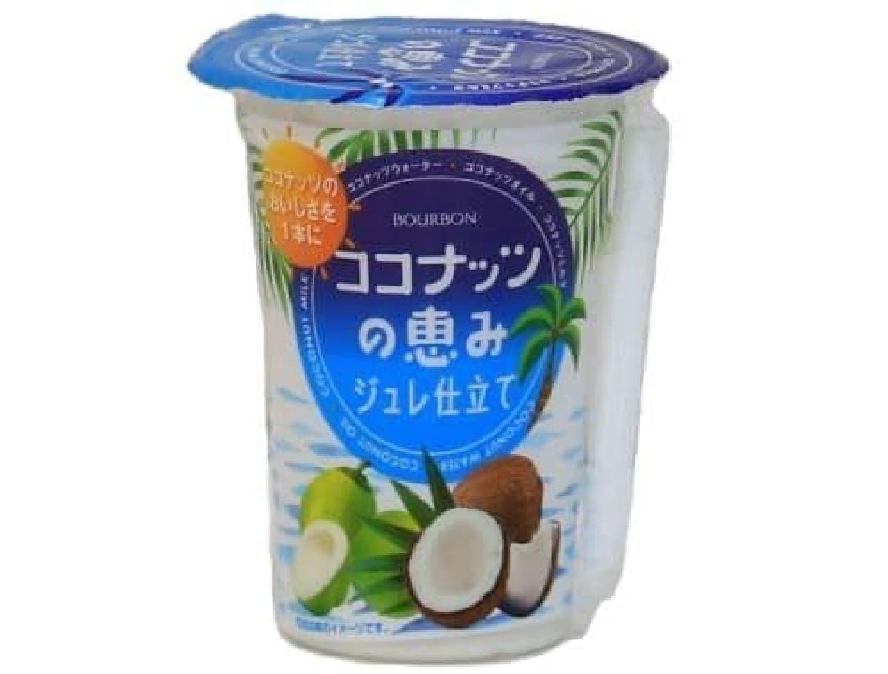 ココナッツの恵みジュレ仕立て」は、ココナッツウォーターをメインにココナッツミルクなどが組合されたジュレ仕立てのドリンクゼリー