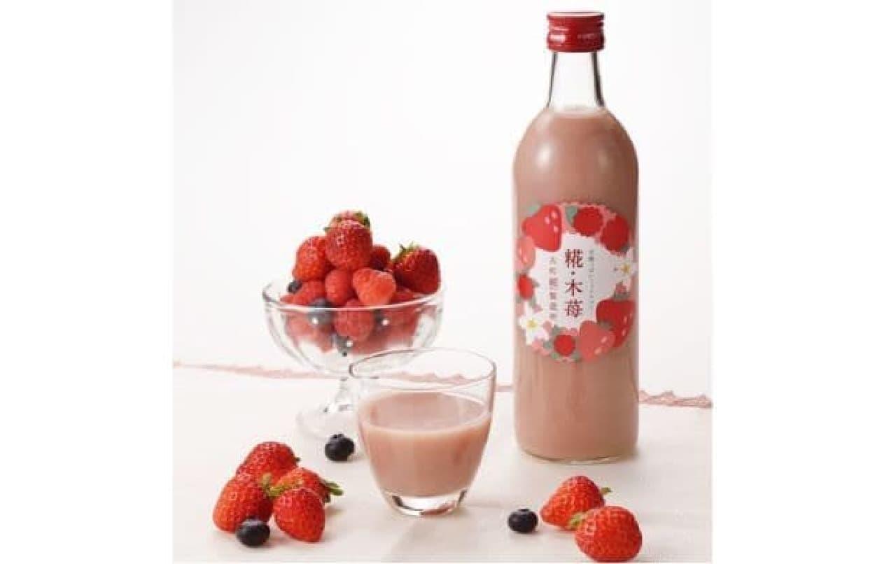 「糀・木苺」は、いちごとラズベリーが合わせられた糀の甘酒