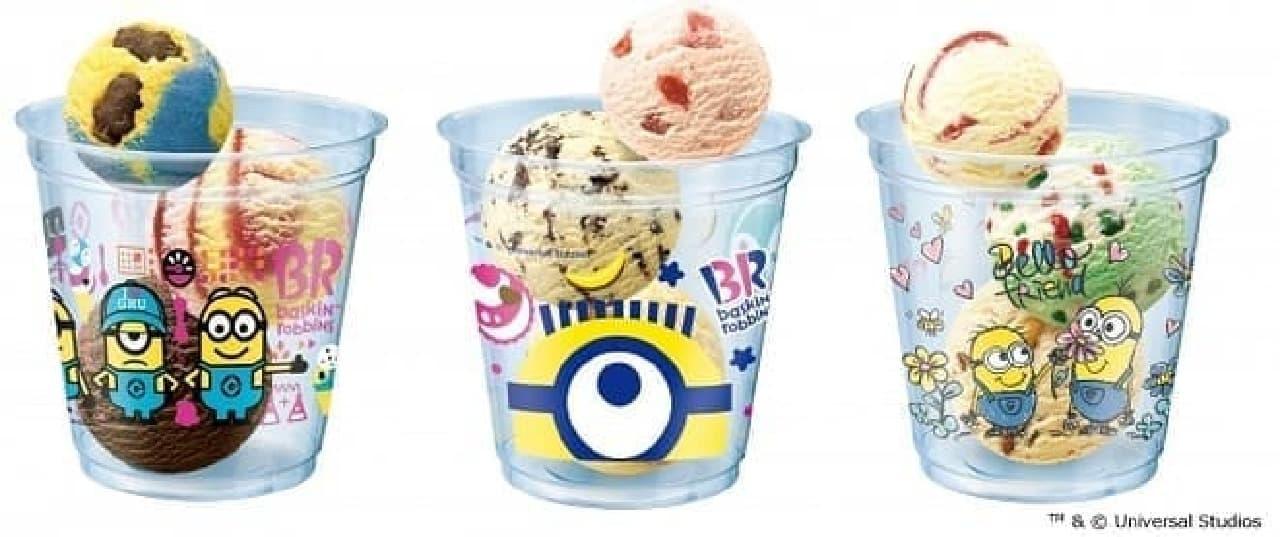サーティワン アイスクリーム「MINI ON キャンペーン(ミニ オン キャンペーン)」